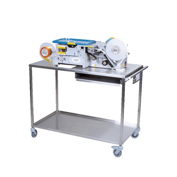 Workstation Cart